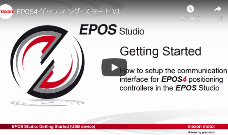 EPOS_GettingStarted_V1
