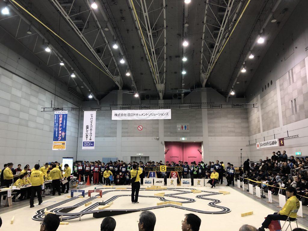 ジャパンマイコンカーラリー2020全国大会会場風景