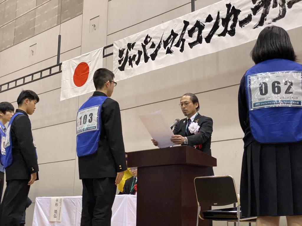 ジャパンマイコンカーラリー2020全国大会表彰式