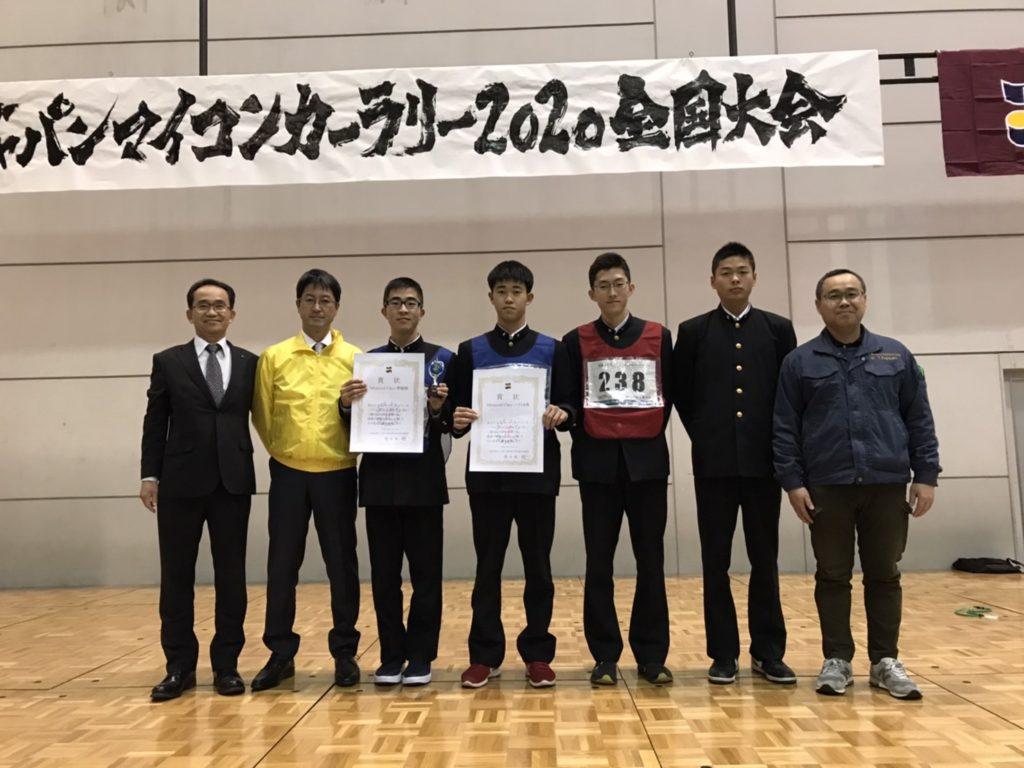 熊本県立熊本工業高等学校マイコン部